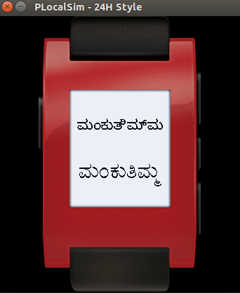 Pebble Unicode Kannada